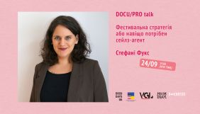 24 вересня – вебінар Стефані Фукс із фестивальної дистрибуції фільмів