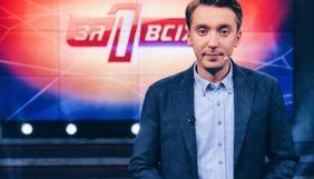 «Слуга народу» висунула до Київради телепродюсерку «Ревізора» Вікторію Бурдукову та телеведучого Михайла Присяжнюка