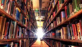 Дайте вудку книгарям: висновки зі скандалу навколо книгарні «Є»