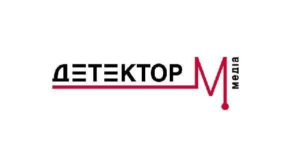 Методологія моніторингу дезінформаційних наративів у загальноукраїнських і регіональних медіа та соціальних мережах