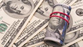 У матеріалах FinCEN Files є підозрілі банківські транзакції українських політиків та олігархів