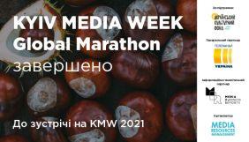Kyiv Media Week Global Marathon: 10-й ювілейний міжнародний медіафорум зібрав майже 3000 учасників із 52 країн світу!