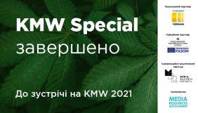 14 провідних медіаекспертів з усього світу про найактуальніші питання аудіовізуальної індустрії – ексклюзивно для глядачів Kyiv Media Week Special