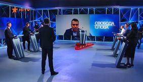 Опозиція імені Коломойського. Огляд політичних токшоу за 14–18 вересня 2020 року