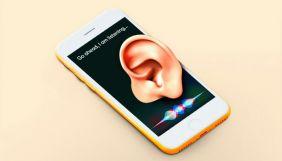 Siri може заговорити українською мовою