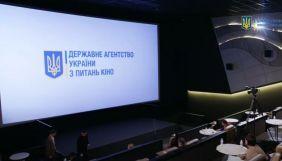 «Неігровий пітчинг»: конфлікт між телефільмом і кіно