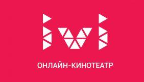 Мінкульт пропонує ввести санкції проти російських OTT-сервісів та інтернет-магазинів