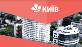 Телеканал «Київ» запустив мовлення на ще одному супутнику (ДОПОВНЕНО)