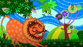 «Гроші на щастя ваших дітей». 14-й пітчинг Держкіно, анімаційні фільми