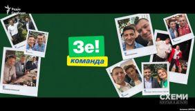 Родичі Шефіра, Скічка, Корявченкова працюють помічниками народних депутатів – «Схеми»