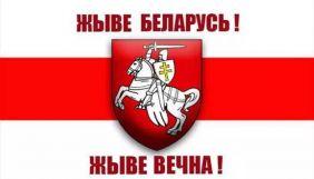 Шість країн засудили утиски свободи слова в Білорусі