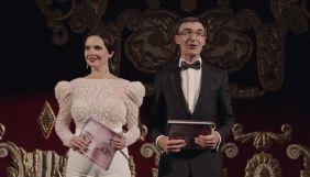 11-й Одеський міжнародний кінофестиваль відкрився в онлайн-форматі