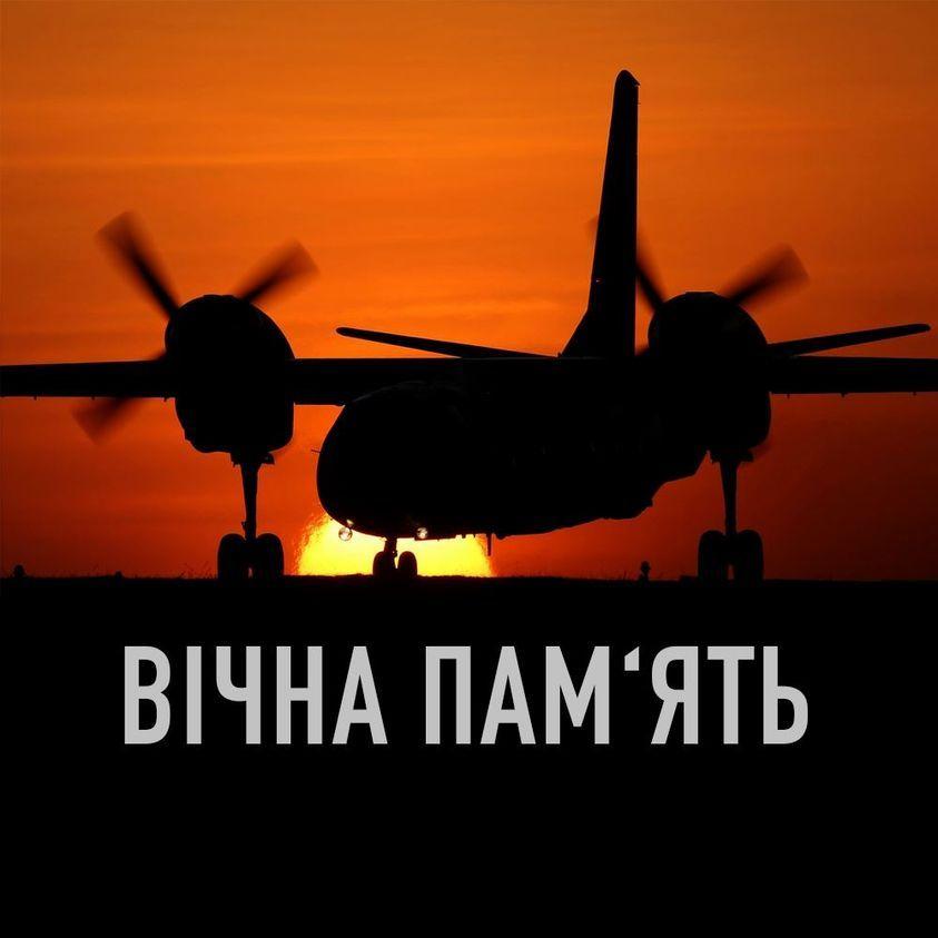 26 вересня в Україні день жалоби за загиблими внаслідок катастрофи АН-26 на Харківщині