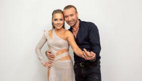 Ще одна пара шоу «Танці з зірками» захворіла на COVID-19