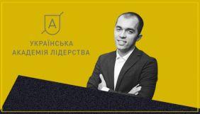 «Ми б хотіли охопити своєю роботою понад мільйон українських підлітків до 2030 року», – керівник УАЛ Роман Тичківський