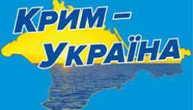 Французько-німецький канал ARTE показав карту з «російським» Кримом