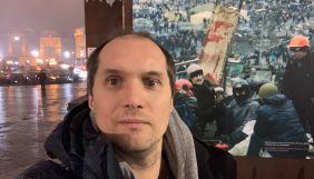 Юрія Бутусова викликали на допит у справі про «вагнерівську спецоперацію»