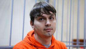 Головному редактору видання «Наша Ніва» заборонили залишати Білорусь