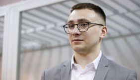 Суд залишив Стерненка під нічним домашнім арештом у Києві