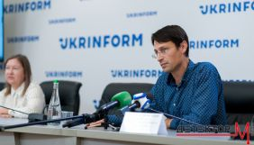 Більше українців стали називати Росію агресором – дослідження