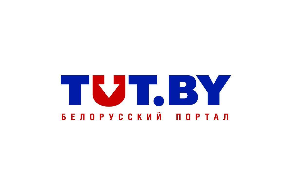 Білоруське видання Tut.by з 1 жовтня позбавили статусу ЗМІ на три місяці