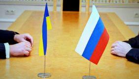 ОБСЄ та українська делегація в ТКГ хочуть провести засідання щодо інформполітики – «Українська правда»