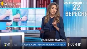 Нові коронавірусні рекорди, фейки на сайтах Нацполіції, невизнання Україною Лукашенка й авіакатастрофа в Чугуєві