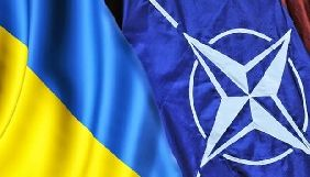 Кабмін схвалив програму інформування громадськості щодо вступу України в НАТО