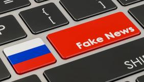 Моніторинг (про)російської дезінформації в регіональних медіа за 14‒20 вересня 2020 року
