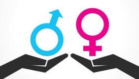 Лише у 24% матеріалів у медіа згадують жінок як експерток – дослідження