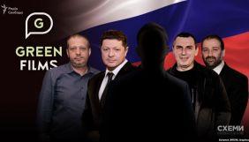 Колишня кінокомпанія Зеленського в РФ скоротила збитки, тепер хоче збільшити продажі – «Схеми»