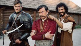ICTV представив перший тизер комедійного серіалу «Козаки. Абсолютно брехлива історія»