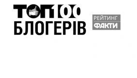 Канал ICTV оголосив переможців рейтингу «Топ-100 блогерів»