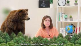У філіях Суспільного стартує дитяча програма «Ок, я тобі поясню»