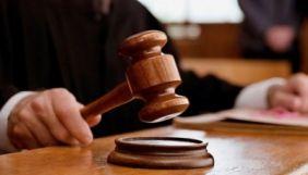 Суд оштрафував провайдера на Закарпатті за незаконну ретрансляцію каналів «1+1» та «України»