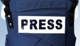 На Львівщині невідомий перешкоджав журналістці та пошкодив камеру