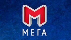 Нацрада призначила ще одну перевірку каналу «Мега»