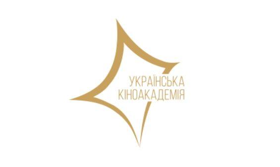 Українська кіноакадемія вимагає скасувати результати 14-го пітчингу Держкіно