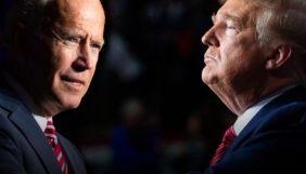 У США скасували дебати між кандидатами в президенти 15 жовтня, заключна зустріч - 22 жовтня