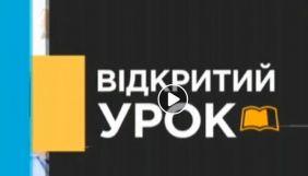 «Київ» відновлює телеуроки