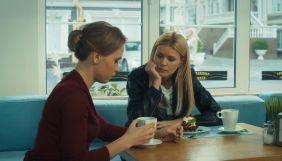 Канал «Україна» покаже серіал «Тінь зірки» виробництва «Української продакшн студії»