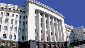 ЦВК не була залучена до проведення анонсованого президентом опитування