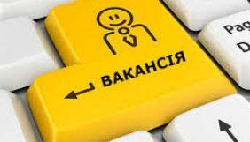 Донецький інститут інформації шукає комерційного менеджера