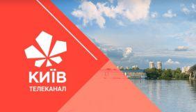 Канал «Київ» знімає документальне кіно