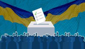 Що не так з ініціативою «всенародного опитування» в день місцевих виборів?