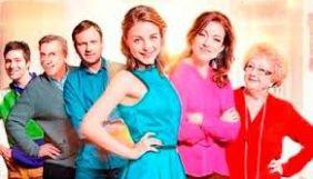 «Україна» може показувати серіал «Жінки в коханні» до 2087 року – Держкіно