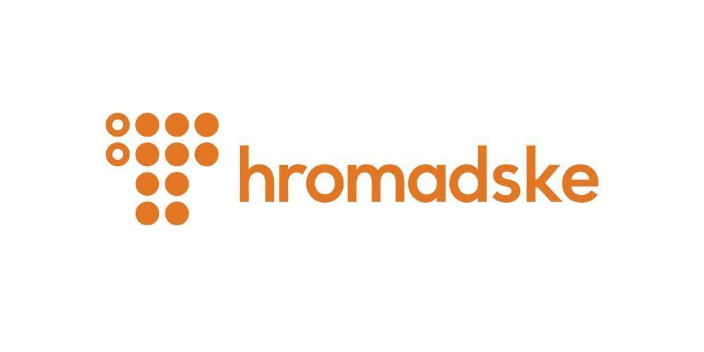 hromadske запустило оновлену платну модель членства