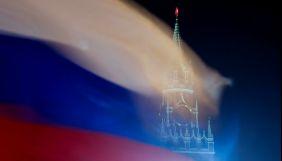 Моніторинг (про)російської дезінформації в регіональних медіа за 28 вересня — 4 жовтня 2020 року