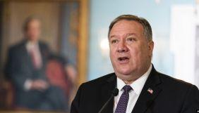 Держсекретар США закликав американців критичо ставитись до інформації RT