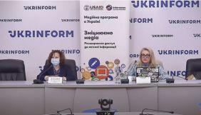 Соцмережі й телебачення – основні джерела новин для українців; довіра до національних медіа впала (дослідження)